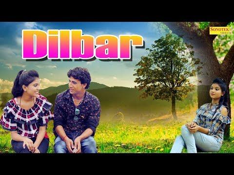 Dilbar | Shahrukh Khan & Akansha Gupta | Manesh Verma | Ajay Ghaziabadi | Latest Haryanvi Song 2018
