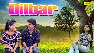 Dilbar Ajay Ghaziabadi Mp3 Song Download