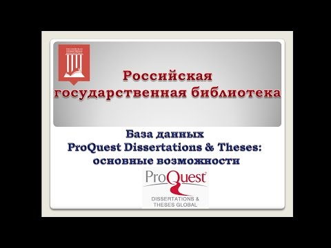 dissertation and theses database Find dissertations & theses from other institutions proquest dissertations & theses a&i (also known as dissertation abstracts)  dissertations published from 1980 forward include abstracts written by the author.