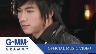 ง่ายง่าย - เป๊ก เปรมณัช【OFFICIAL MV】