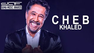 Cheb Khaled - daf BAMA MUSIC AWARDS 2017