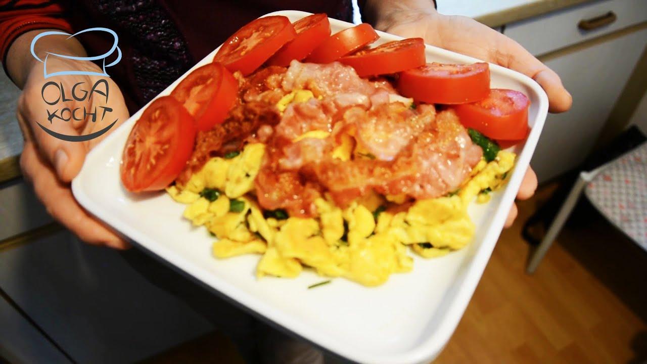 Rührei mit Speck Rezept | Frühstück Blitzschnell