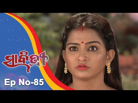 Savitri | Full Ep 85 | 15th Oct 2018 | Odia Serial – TarangTV thumbnail