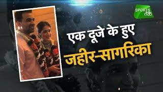 Zaheer Khan  Marries  Sagarika Ghatge | Sports Tak thumbnail