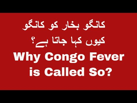 Why Congo Fever is Called So?