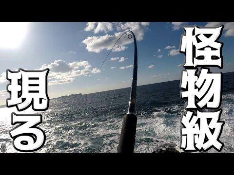 #1 あの磯でバケモノ級の魚がHIT・・・!