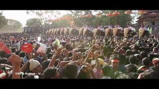 Kerala Naatilam Pengaludane  Trailer