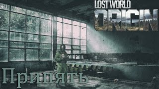 видео Гид по прохождению Lost Alpha