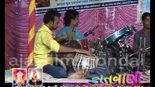 Download Hindi Video Songs - Live santvani gondal faridamir ram lakhman be bandhav  02
