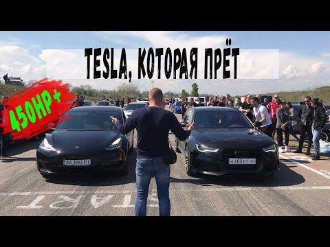 Tesla, которая ПРЁТ...Гонки на Tesla Model 3 Performance