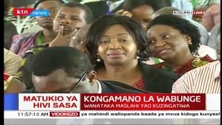 Maswali magumu kuhusu ugatuzi na mageuzi ya katiba yajibiwa