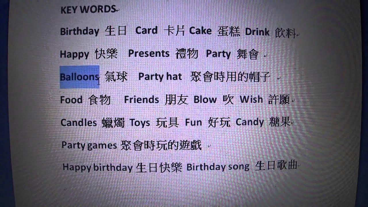 birthday card key wordsby english art club, Birthday card