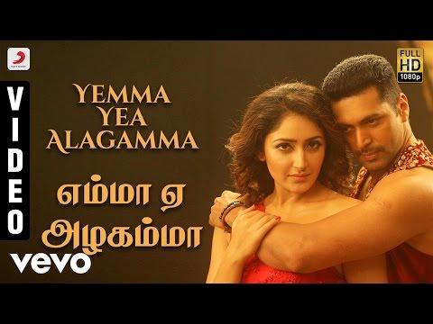 Vanamagan - Yemma Yea Alagamma Song Promo...