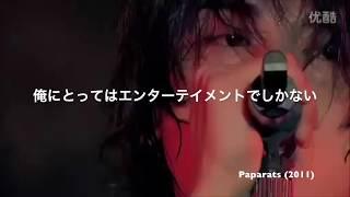 Paparats (Test Drive/2011) アイナルホウエ (アイナルホウエ/2013) Lov...