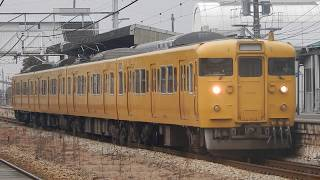 115系 広セキL-03編成 庭瀬駅発車 2017/02/17