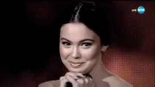 Ева Пармакова - Не ти ли стига - X Factor Live (05.11.2017)