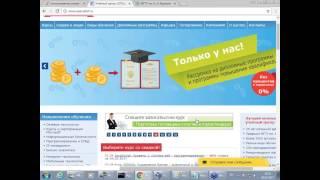 Телефония Asterisk с нуля на предприятии с инфраструктурой Microsoft Active Directory