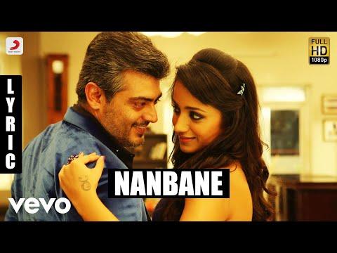 Mankatha - Nanbane Tamil Lyric | Ajith Kumar, Trisha | Yuvan