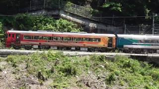 四国まんなか千年ものがたり列車を見ました!