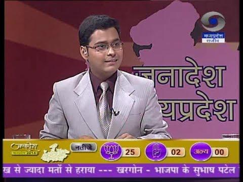 JANADESH- DD News Aditya Shrivstava part 2