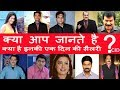 cid 1 one day salary of cid team