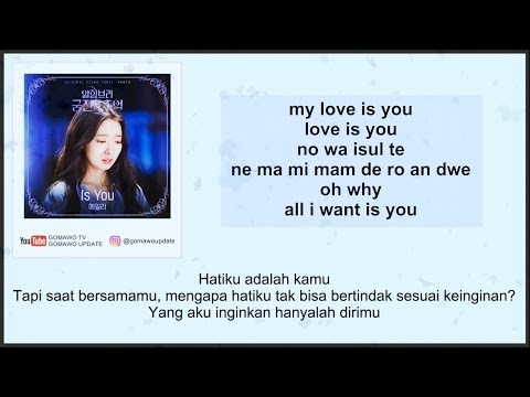 Easy Lyric AILEE - IS YOU (OST. Memories Of The Alhambra) By GOMAWO [Indo Sub]