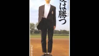 CD (1990/9/1) ディスク枚数: 1 フォーマット: Single レーベル: ポリ...