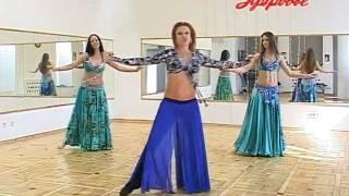 Восточные танцы - урок № 1 Bellydance(Крупнейший танцевально - вокальный центр