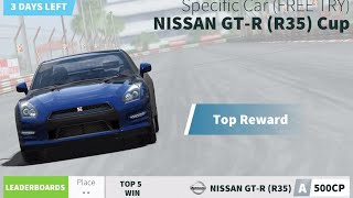 Download GT Racing 2 : GTR Challenge