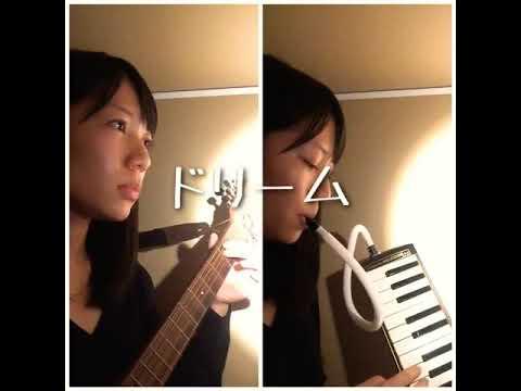 (cover)ドリーム/岩崎宏美