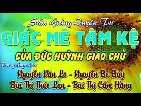 SG Q.4 - ĐGV: Nguyễn Văn Lo, Nguyễn Bé Bảy, Bùi Thị Thảo Lan, Bùi Thị Cẩm Hằng
