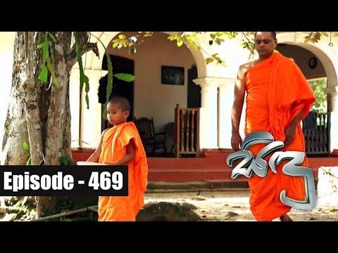 Sidu | Episode 469 24th May 2018
