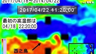 ひまわり8号の赤外線で見る西之島の再噴火 2017/04/18~2014/04/22