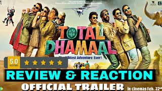 Total Dhamaal Official Trailer Review & Reaction, Total Dhamaal Trailer Honest Review, Ajay Devgn