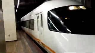 「特急発車メロディーアラウンドザ・ワールドが鳴られる中到着」近鉄21000系アーバンライナープラス回送米野検車区行き、名古屋駅到着