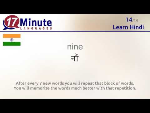 Work off meaning in hindi