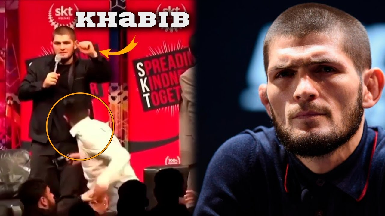 НА ХАБИБА НУРМАГОМЕДОВА НАПАЛ ФАНАТ НА ПРЕСС КОНФЕРЕНЦИИ! KHABIB WAS ATTACKED BY A FAN! UFC MMA