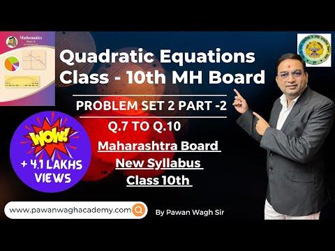 Problem Set 2 Quadratic Equations Class 10th Math I  Maharashtra Board New Syllabus | Q.7 to Q.10