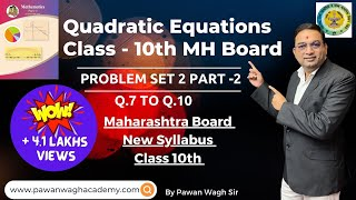 Problem Set 2 Quadratic Equations Class 10th Math I  Maharashtra Board New Syllabus | Q.7 to Q.10