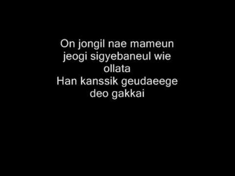 karaoke Friday(see you on friday) IU ft Jung of History( inst + lyrics)