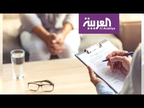 صباح العربية | لهذه الأسباب قد تحتاج لطبيب نفسي  - نشر قبل 8 ساعة