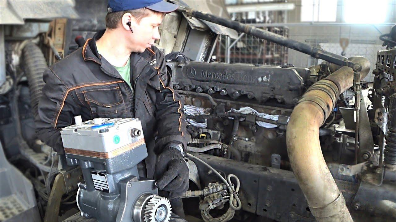 Двигатель OM457 Mercedes. Компрессор кидает масло. Mercedes Axor / Камаз 5490 NEO. Устраняем причину