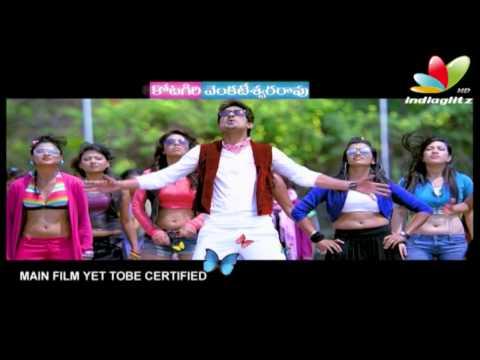 Saradaga Ammaitho Etuchoosina Ammaayile Song Trailer | Varun Sandesh | Nisha Agarwal
