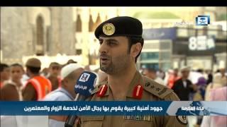 مراسل الإخبارية: خادم الحرمين يتواجد بجوار بيت الله الحرام لمتابعة خدمة ضيوف الرحمن