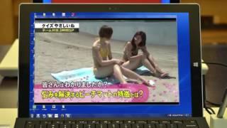 フジTV「クイズやさしいね」での坂上忍VS要潤の対決! このクイズに出て...