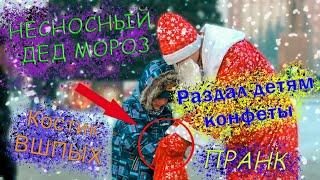 Несносный Дед Мороз | Бой за сумку в центре города | Новогодний беспредел