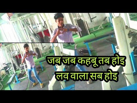 जब जब कहबू तब होइ लभ बला सब होइ Jab Jab Kahbu Tab Hoi Love Bala Sab Hoi #Khesari Lal Yadav