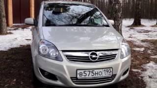 Opel Zafira - самый популярный минивэн