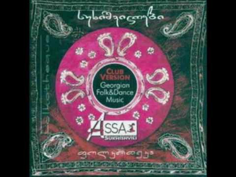 Sukhishvilebi - Assa Party - Lazuri