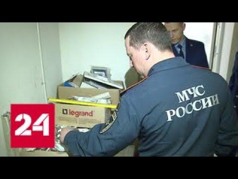 За нарушения пожарной безопасности в столице могут закрыть два ТЦ - Россия 24